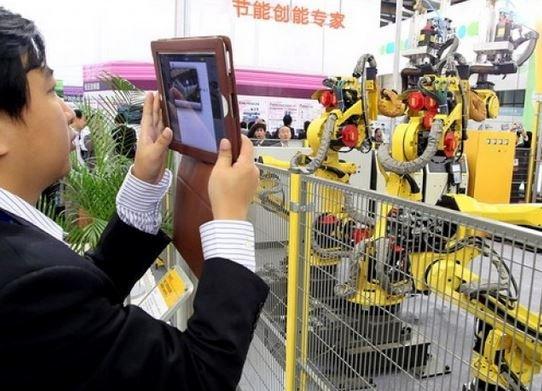 инновационный центр индустрии робототехники