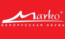 магазин Марко - скидки на обувь в Минске.