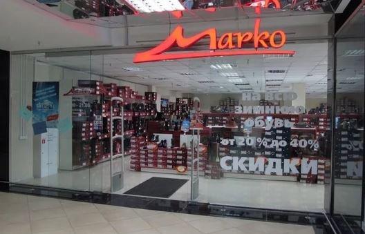 обувной магазин Марко в Минске