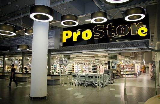 супермаркет Простор Prostore в Минске