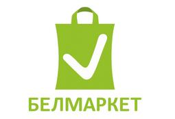 белмаркет акции скидки