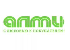 Алми - акции и скидки в Минске.