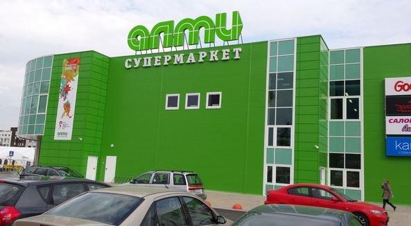 магазины АЛМИ в Минске адреса телефоны