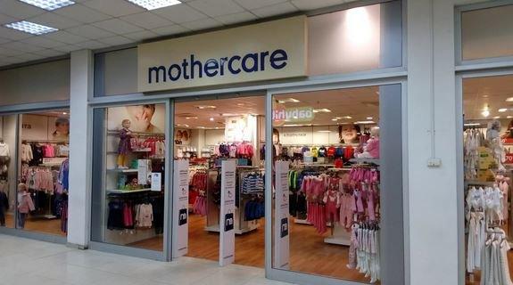 магазины Мазекея (mothercare) в Минске