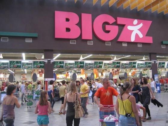 магазины бигз bigzz минск