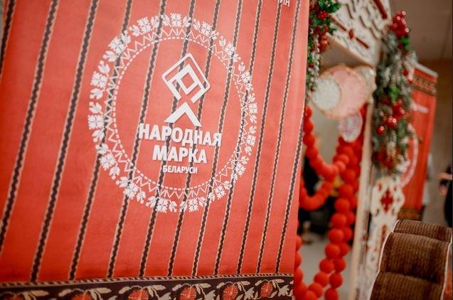 Pogovorim.by стал инфопартнером премии «Народная марка»