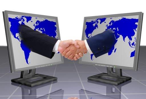 электронные торговые площадки