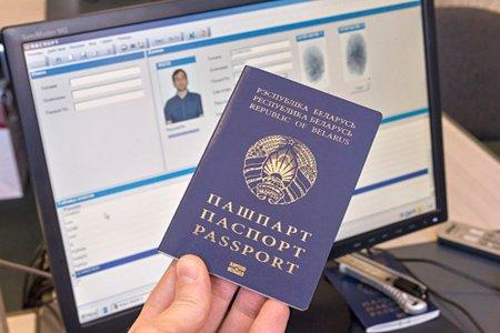 У белорусов может появиться 2 паспорта