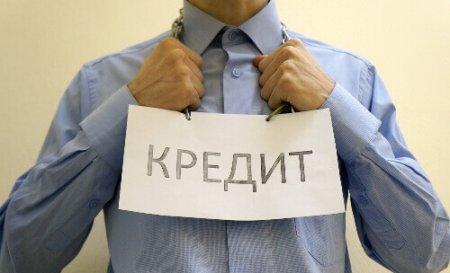 Депутаты приняли поправки в Банковский кодекс