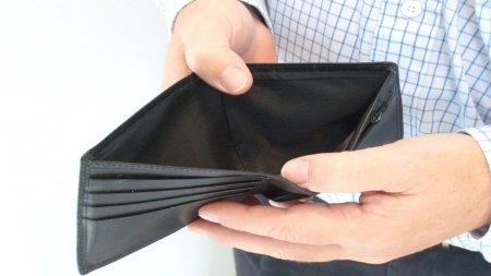 Кому поднимут зарплату с 1 декабря?