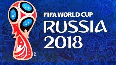 чемпионат мира по футболу в России 2018
