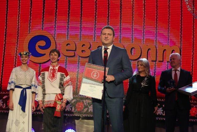 Народная марка Беларуси 2017