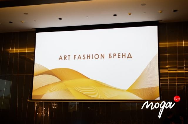 Belarus National Fashion Award