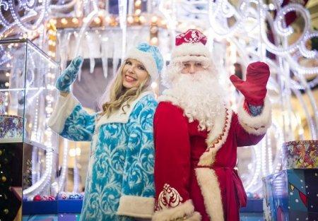 В Минске пройдет шествие Дедов Морозов и Снегурочек