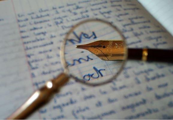 23 января День почерка