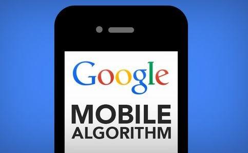 Мобильный поиск Google долгозагружающиеся сайты
