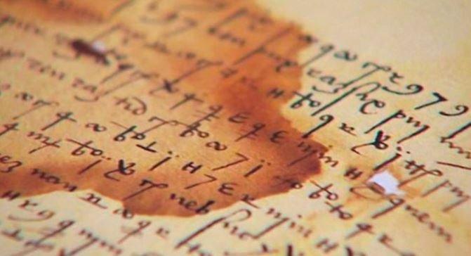 код короля Фердинанда Арагона 500 лет