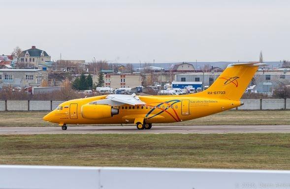 Пассажирский самолет АН-148 авиакатастрофа раменское москва