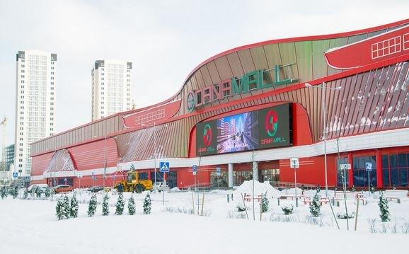 Дана Молл торговый центр минск