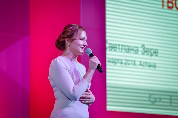 Светлана Зере форум Астана