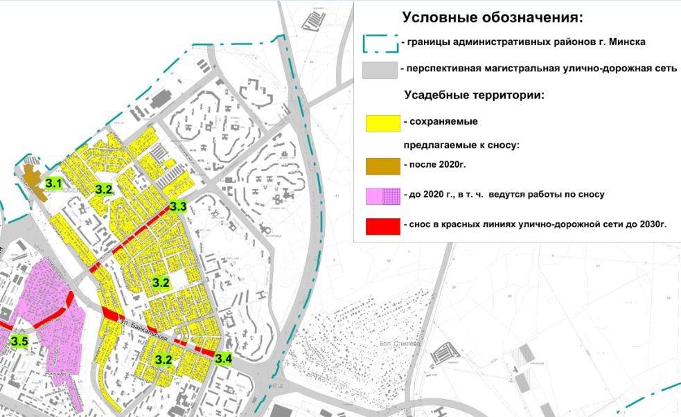 план жилой застройки заводского района Минска
