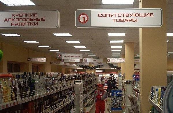 скидки акции Рублевский