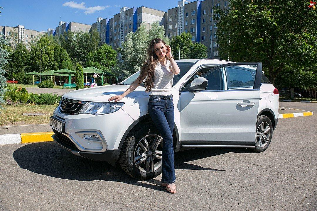 Мария и ее новый автомобиль Geely