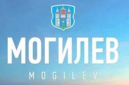 акции скидки Могилев