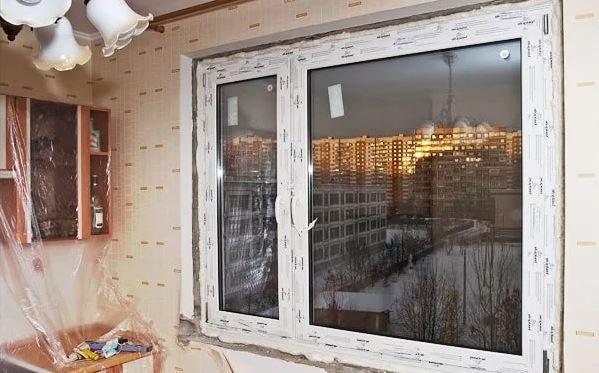 скидки на окна