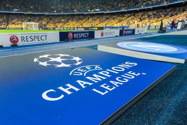 преимущество выездного гола Лига чемпионов