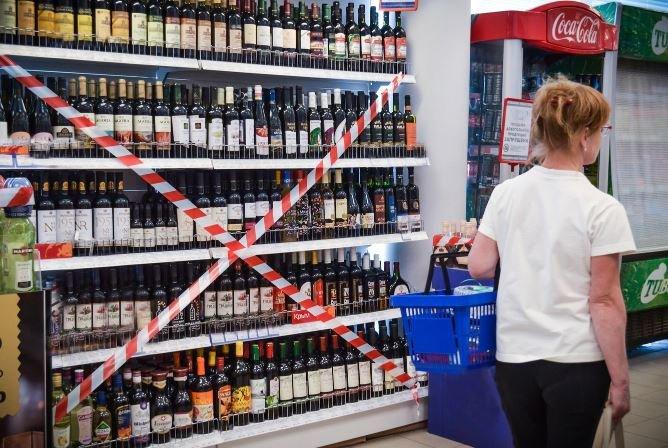 запрет продажа алкоголя ночью Минск 2018
