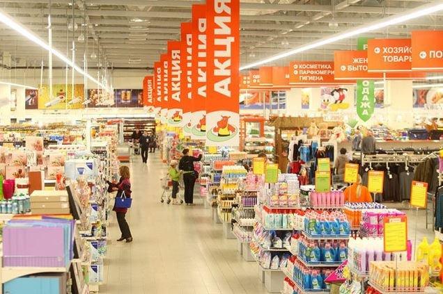 Акция «День скидок» в магазинах и универмагах Минска в июне 2019 года