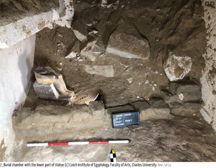 могила священника Кайреса
