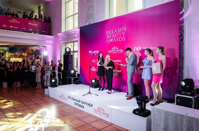 Belarus Beauty Awards 2018