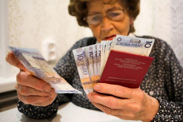 повышение пенсий в Беларуси в 2018