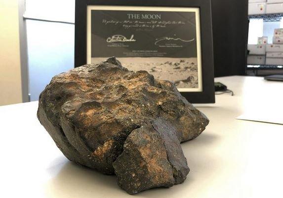 метеорит NWA 11789 «Лунный пазл»