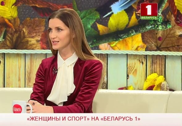 Анна Эйсмонт «Женщины и спорт»