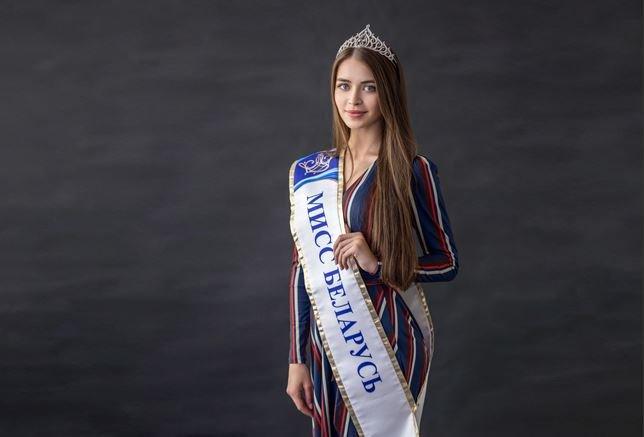 «Мисс Беларусь - 2018» Мария Василевич стала кандидатом в депутаты