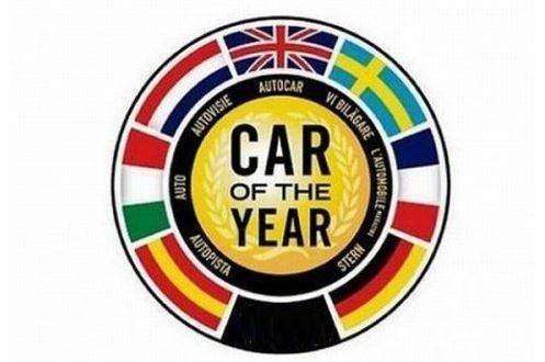 Автомобиль года 2019