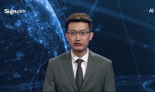голограмма новости ведущий робот