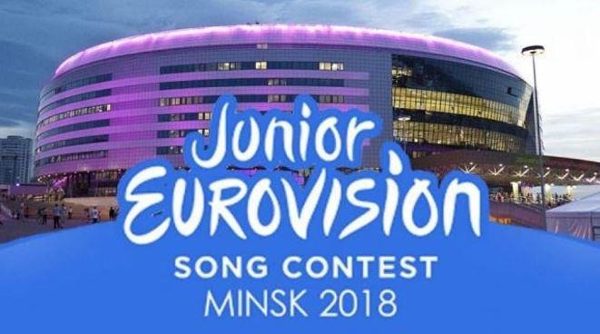 церемония открытия Детского конкурса песни «Евровидение-2018»