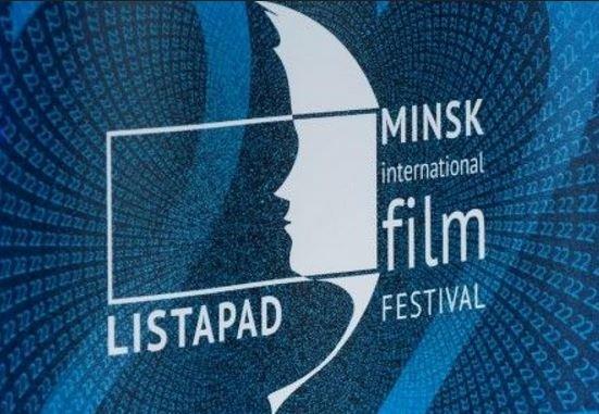 Зрители «Беларусь 3» увидят фильмы-призеры «Лістапада-2018»