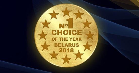 премия конкурс «Выбор года»