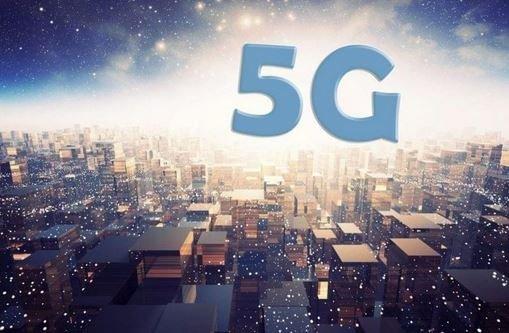 Южная Корея сеть 5G