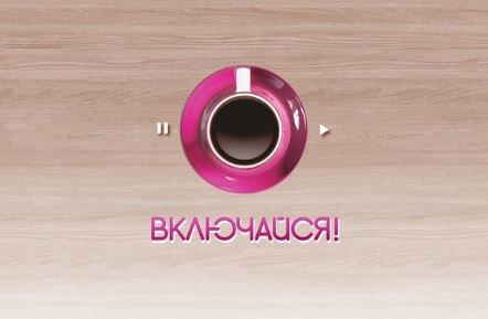 Утреннее шоу на «Беларусь 2» выйдет в новом формате