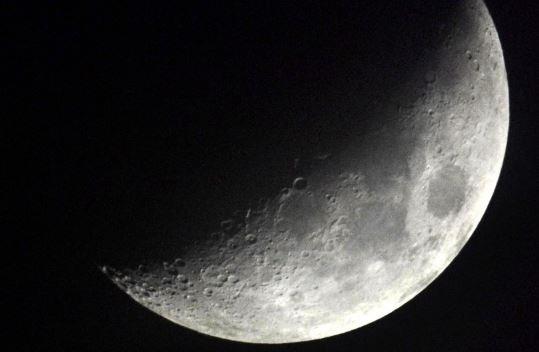 Китайский аппарат «Чанъэ-5» совершил успешную посадку на Луну