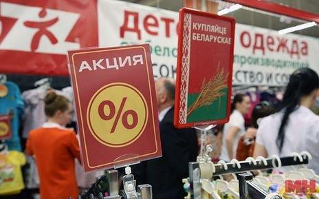 Скидки и акции в ГУМе, ЦУМе, Столице, Беларуси, на Немиге в январе в Минске