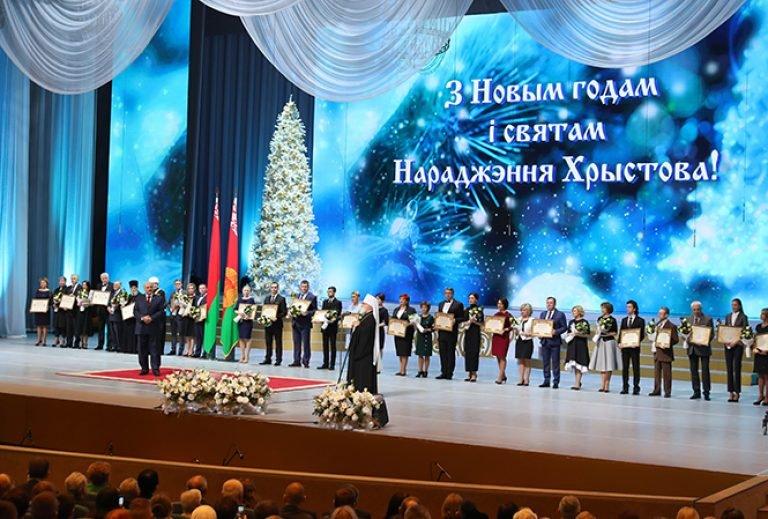Церемонию вручения премий Президента Республики Беларусь