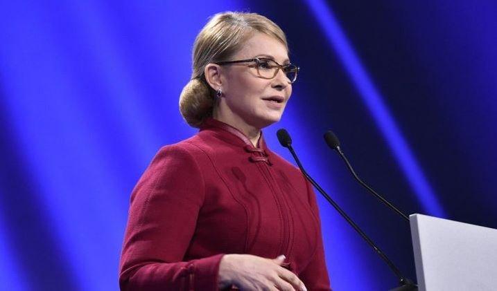 Юлия Тимошенко Выборы 2019
