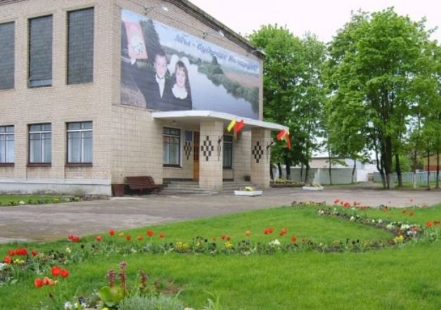 Средняя школа №2 г.Столбцы